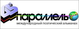 45-logo-270x100 новый